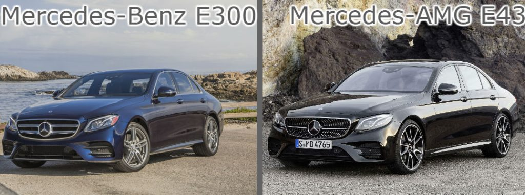 2017 mercedes benz e300 vs 2017 mercedes amg e43 for Mercedes benz financial services online payment
