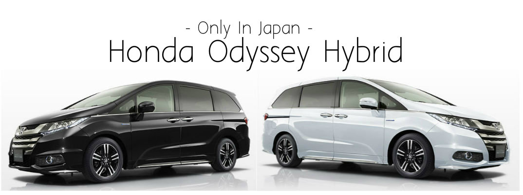 honda odyssey hybrid vs 2017 chrysler pacifica. Black Bedroom Furniture Sets. Home Design Ideas
