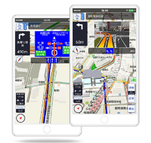 Toyota Launches Free Navigation App For Smartphones