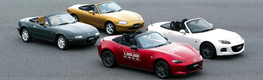 design changes differences between all four mazda miata generations