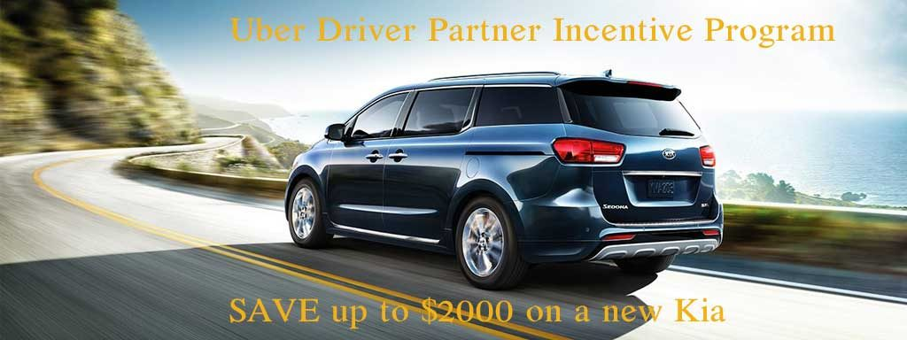 Let's Make a Deal: The Uber Driver Partner Incentive Program