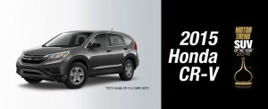 blog-2015-honda-cr-v