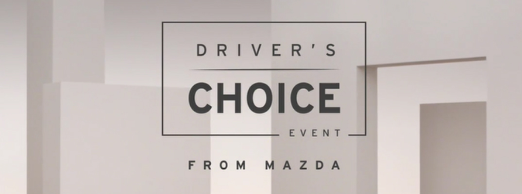 What is the Mazda Driver's Choice Event?