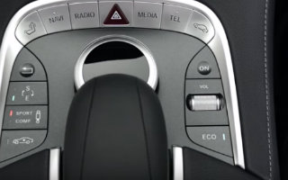 How do I turn off Mercedes-Benz ECO Start/Stop?