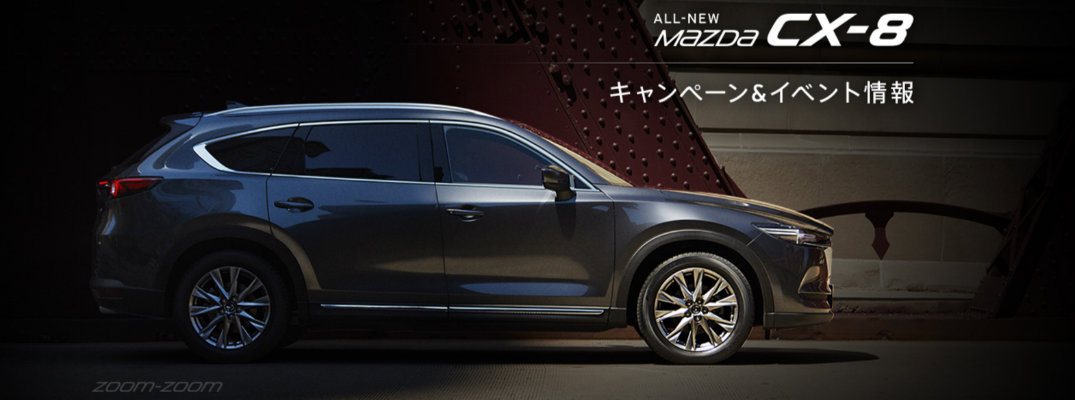 Is the 2018 Mazda CX-8 coming to the U.S.?