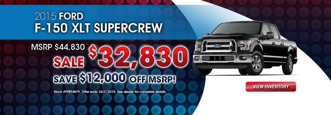 Akins Ford Friends and Neighbors Pricing Event