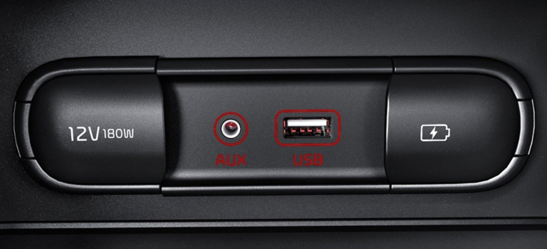 2019 Kia Forte audio connection options
