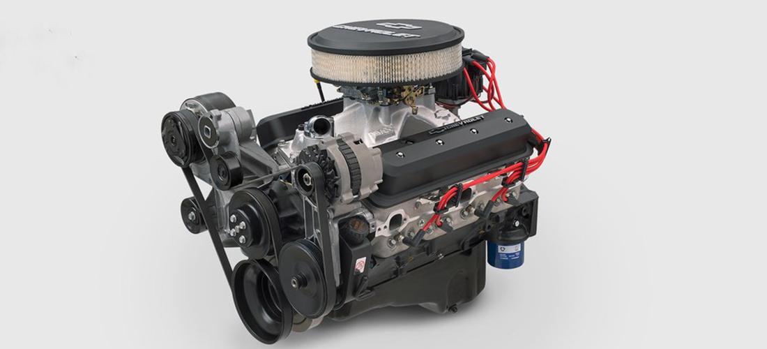 Chevy Engine Miami Lakes Automall