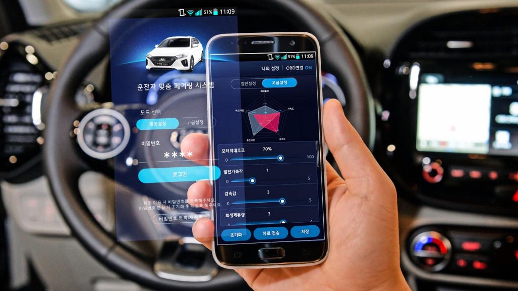 miami-lakes-kia-smartphone-based-ev-performance-settings-app-2