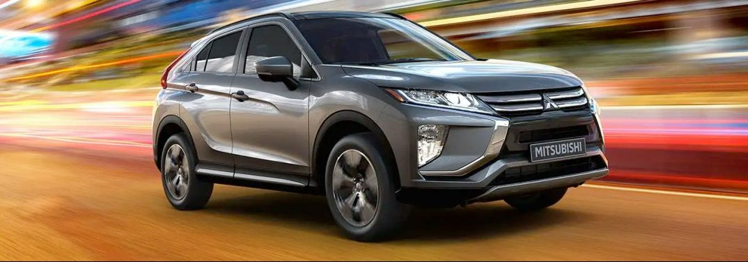What's new for 2020 Mitsubishi SUVs in Chicago?