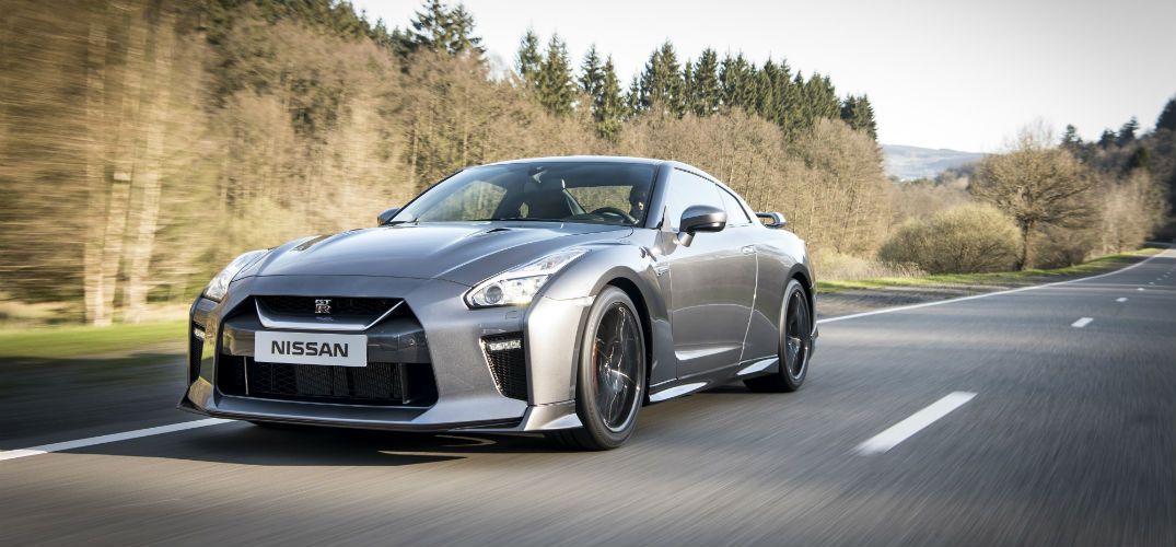 0d5da7cd9240ea release date for the 2017 Nissan GT-R