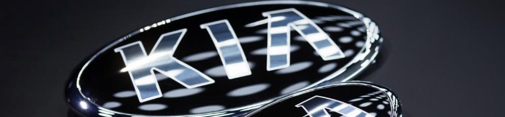 Closeup of Kia logo