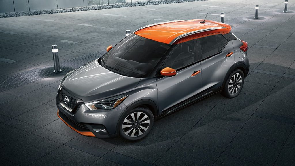 Preview 2018 Nissan Kicks serving Arlington Heights IL