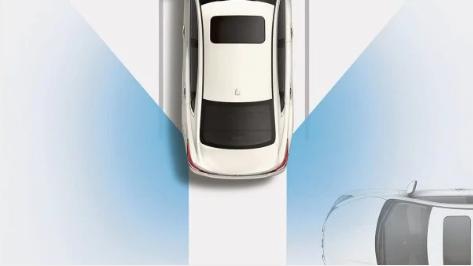 Nissan Rear Cross Traffic Alert System