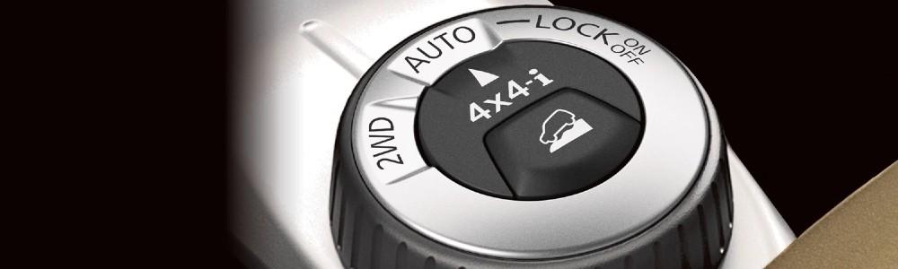 2020 Nissan Pathfinder drive mode selector
