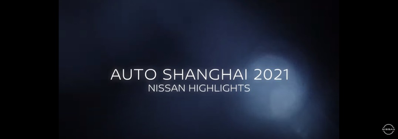 2021 Shanghai Auto Show banner