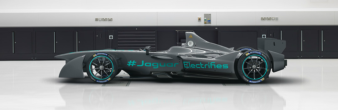 Does Jaguar currently offer an all-electric car?