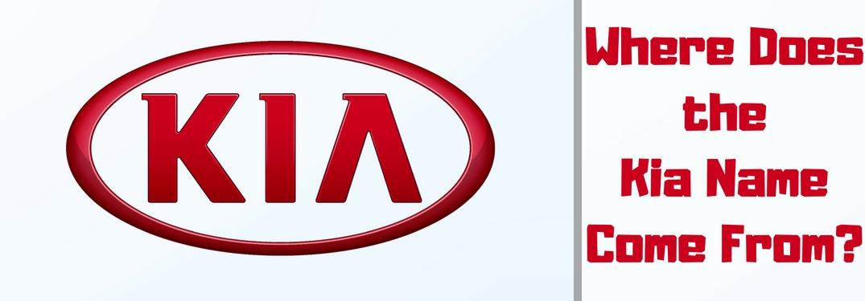 Where does the Kia Name Come From text next to Kia logo