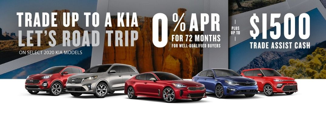Trade Up to a Kia Summer Sales Event banner