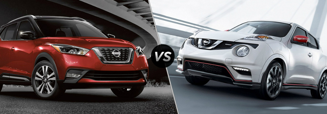 2018 nissan kicks vs 2017 nissan juke