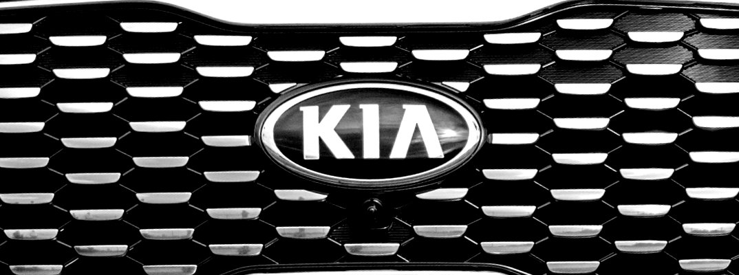 Logo on a Kia Sorento