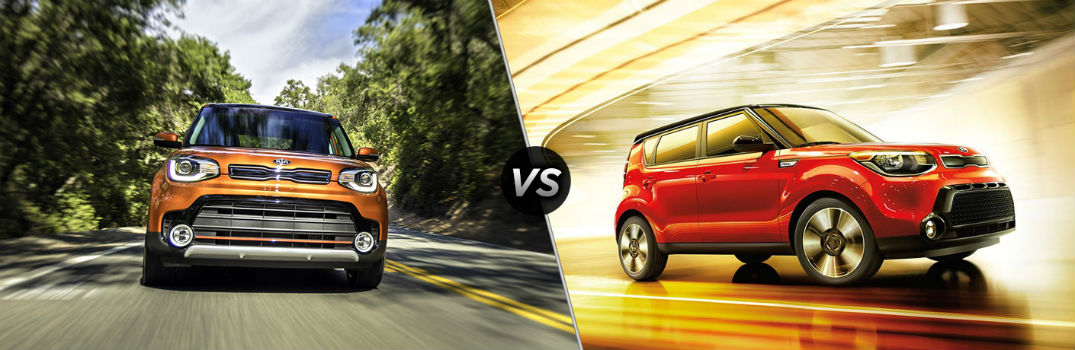 How does the 2017 Soul compare to the 2016 Soul?