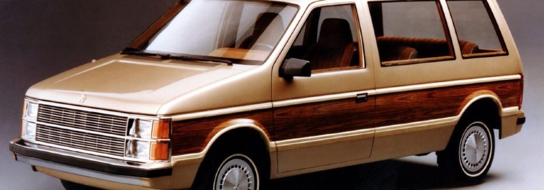 1983 Dodge Caravan first minivan