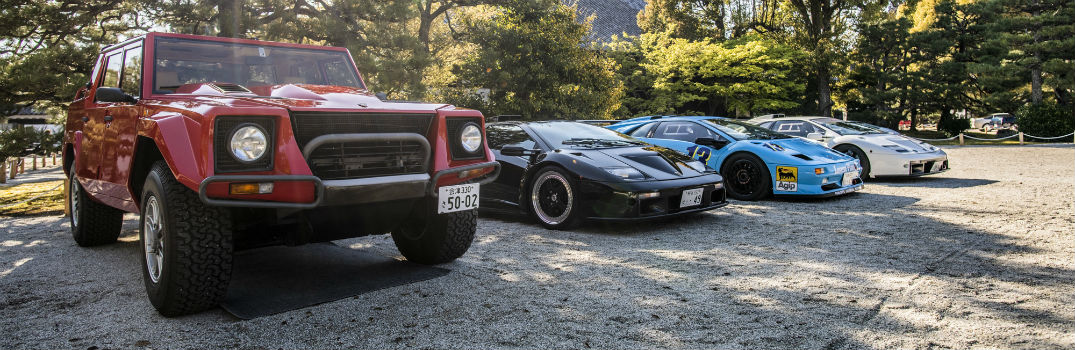 Pictures of Lamborghini at the Concorso d'Eleganza Kyoto 2019