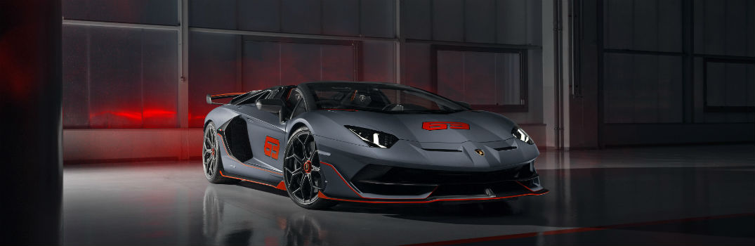 What is the Lamborghini Aventador SVJ 63 Roadster?