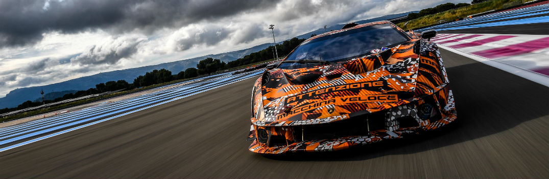Get a Sneak Peek at the Lamborghini SCV12 Hypercar