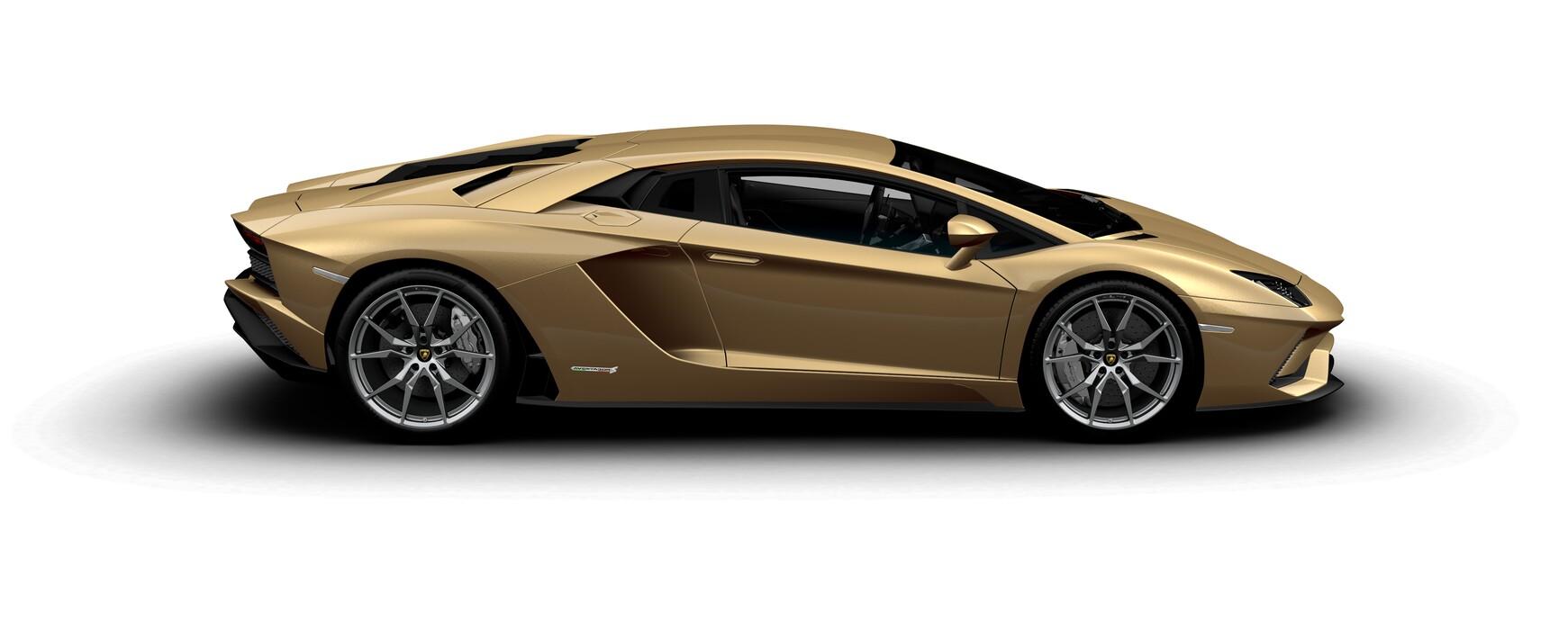 Lamborghini Aventador S Coupe metallic Oro Elios side view