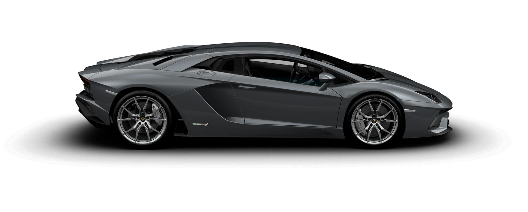 Lamborghini Aventador S Coupe pearl Grigio Telesto side view
