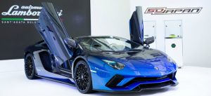 Lamborghini Aventador S Blue Side View With Scissor Doors Open O