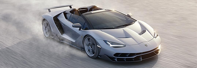 Lamborghini Centenario Roadster gray in the desert front view
