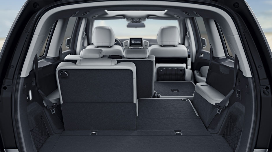 How Much Space Is There In The 2018 Mercedes Benz Gls 450