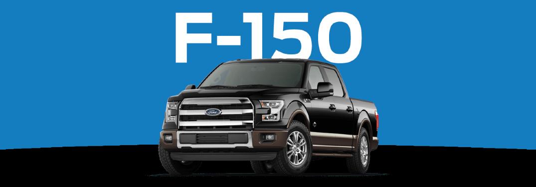 2015 F-150 banner