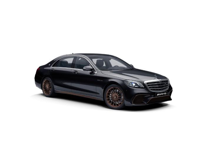 2020 Mercedes-AMG S-Class Sedan