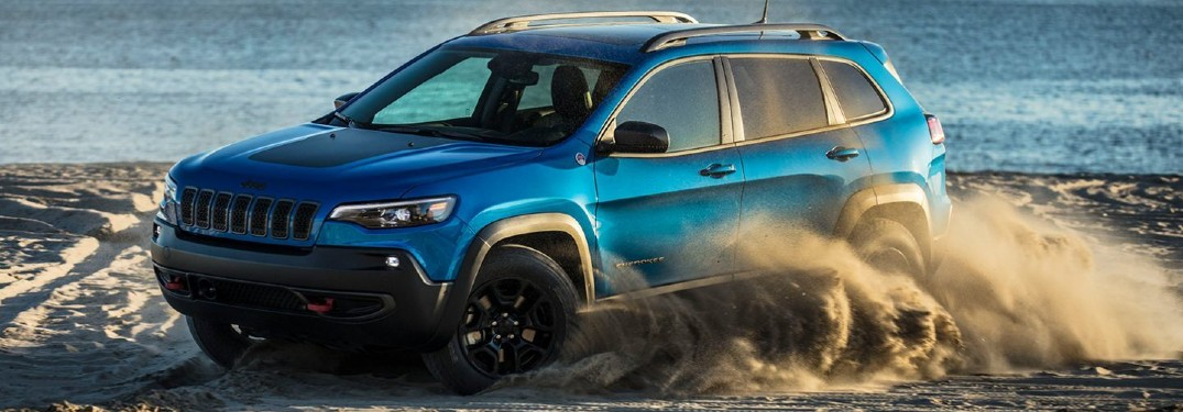 What is the Towing Capacity of the 2020 Jeep Cherokee?