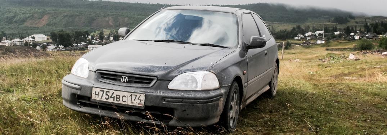 Honda Civic in a field