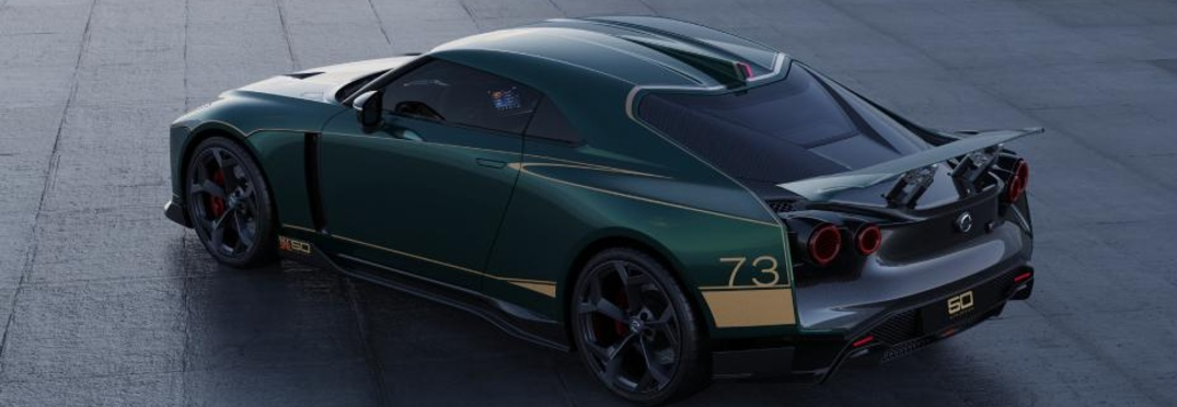 green and gold nissan gt-r50 italdesign