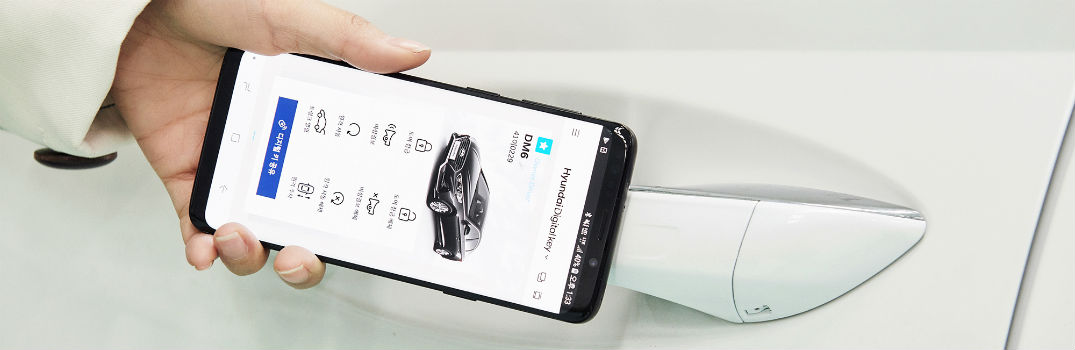 Hyundai to Introduce Digital Key Technology