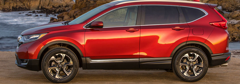 HondaCR-V side profile